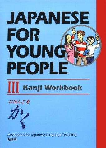 Japanese for Young People III