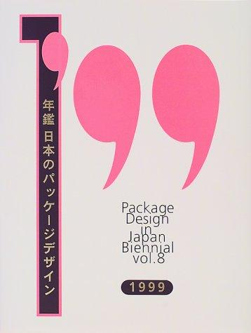 Package Design in Japan