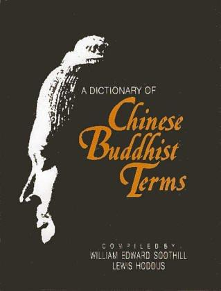 Download A Dictionary of Chinese Buddhist Terms