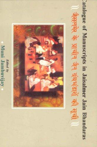 A Catalogue of Manuscripts in Jaisalmer Jain Bhandaras by Muni Jambuvijay